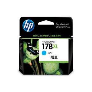 (まとめ買い)HP インクカートリッジ HP178XL シアン 【×6セット】