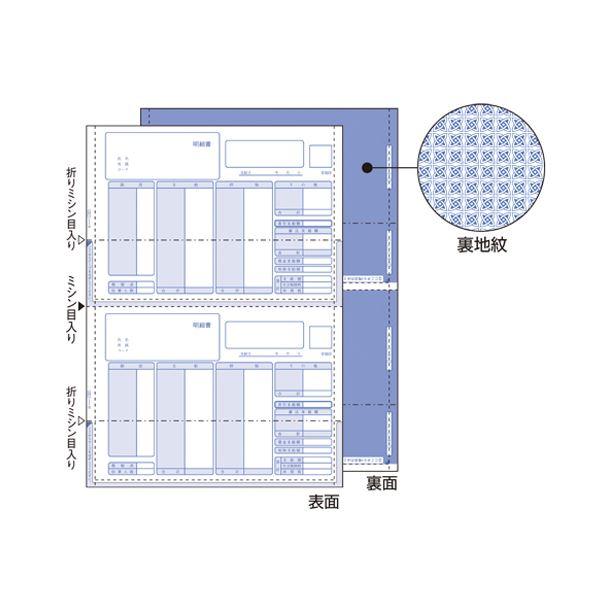 ヒサゴ コンピュータ用帳票 レーザープリンタ用・A4判 GB1150T 350枚