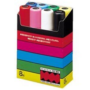筆記用品 サインペン マーキングペン POP用マーカー 爆安プライス まとめ 業務用10セット ×10セット ポスカ バーゲンセール PC17K8C 三菱鉛筆 8色セット 極太