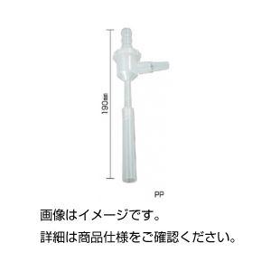 (まとめ)ポリアスピレーター PP【×5セット】