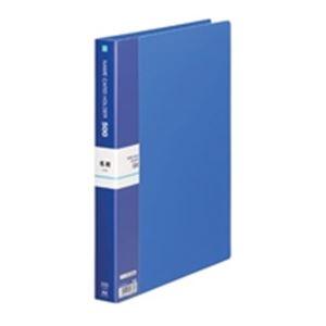 (業務用30セット) テージー 名刺ホルダー NC-502-02 A4S 500名 青 ×30セット