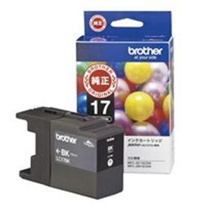 (業務用5セット) ブラザー工業(BROTHER) インクカートリッジ LC17BKブラック 【×5セット】