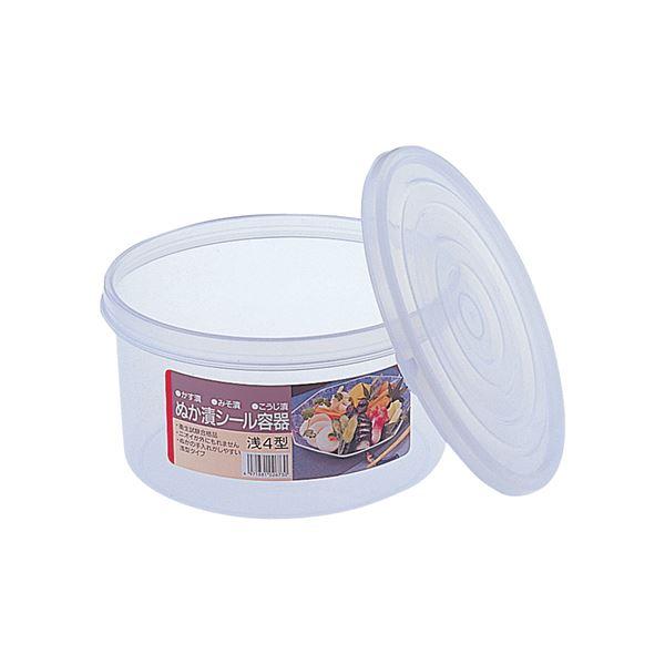 【40セット】リス新糠漬け用 シール容器 浅 4型【代引不可】