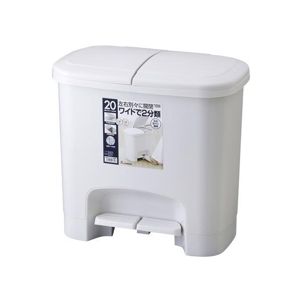 【8セット】リス ゴミ箱 HOME&HOME 分類ペタルペール20WP グレー【代引不可】