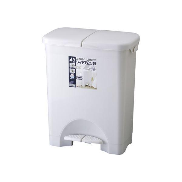 【6セット】リス ゴミ箱 HOME&HOME 分類ペタルペール45PW グレー【代引不可】