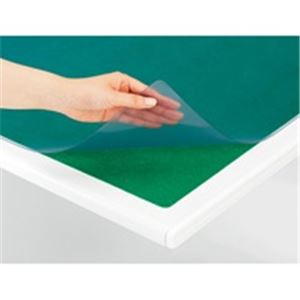 特殊加工によりマット全体がマウスパッドとして使用できます (業務用10セット) プラス ななめカットデスクマットOA DM-127EW ×10セット