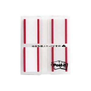 (業務用100セット) スリーエム 3M ポストイット 682-1-RE ジョーブインデックス 赤 ×100セット