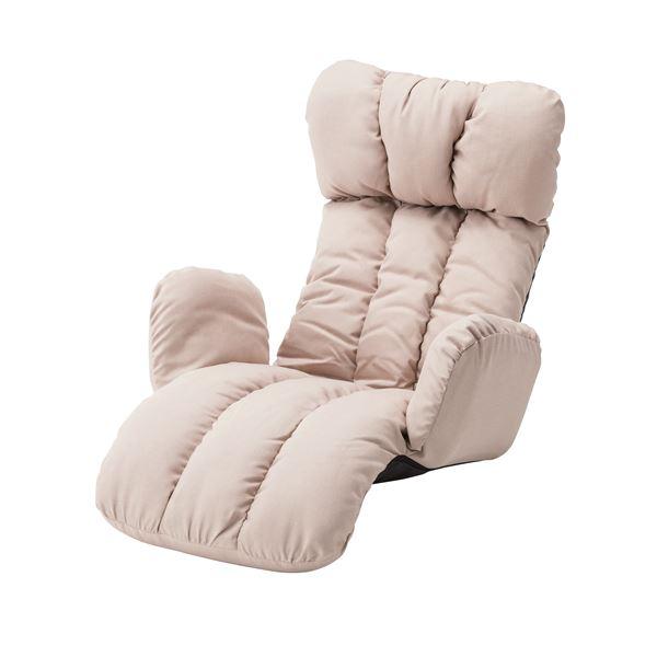 うたた寝チェア(座椅子/リクライニングチェア) ベージュ 肘付き 折りたたみ可 LSS-28BE