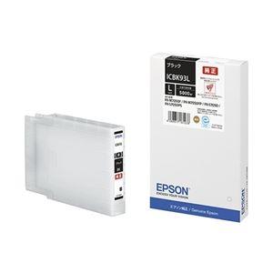 エプソン ビジネスインクジェット用 インクカートリッジL(ブラック)/約5000ページ対応 ICBK93L