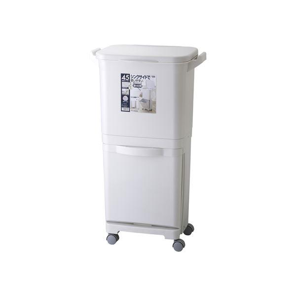 【4セット】リス ゴミ箱 HOME&HOME 縦型分類ワゴンペール45S グレー【代引不可】