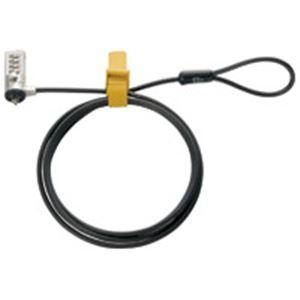 (業務用10セット) アコ・ブランズ コンビネーションノートPCロック K64673JP ×10セット