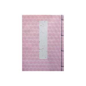 (業務用50セット) 長門屋商店 芳名帳 ピンク 5行罫 1冊 ホ-5P ×50セット