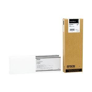 エプソン インクカートリッジ マットブラック 700ml (PX-H10000/H8000用) ICMB58