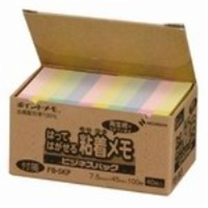 (業務用50セット) ニチバン ポイントメモ再生紙 FB-5KP パステル ×50セット