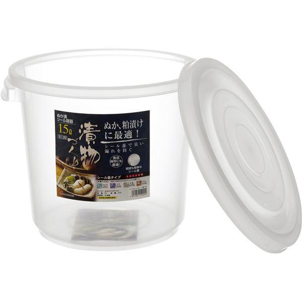 【12セット】リス糠漬け シール容器 深15型【代引不可】