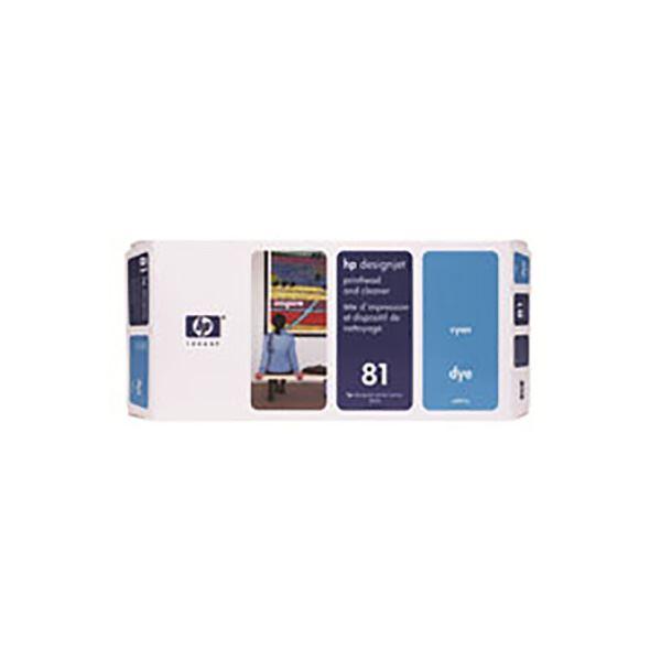 (業務用3セット) 【純正品】 HP ヘッド・クリーナー/プリンター用品 【C4951A 81 C シアン】