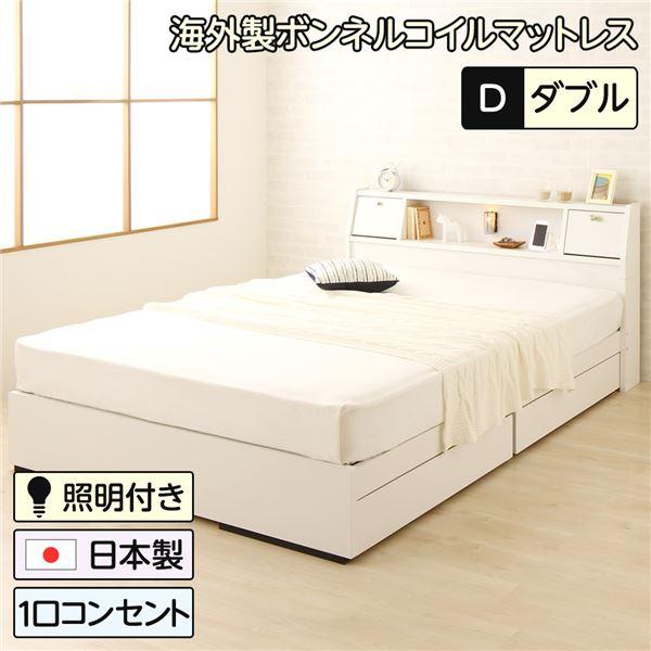 日本製 照明付き フラップ扉 引出し収納付きベッド ダブル (ボンネル&ポケットコイルマットレス付き)『AMI』アミ ホワイト 宮付き 白 【代引不可】