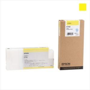 (業務用5セット) EPSON(エプソン) 大判インクカートリッジ ICY60 イエロー 【×5セット】
