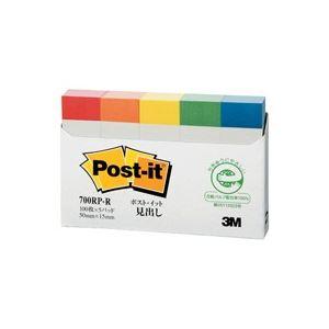 (業務用100セット) スリーエム 3M ポストイット 再生紙見出し 700RP-R レインボー ×100セット
