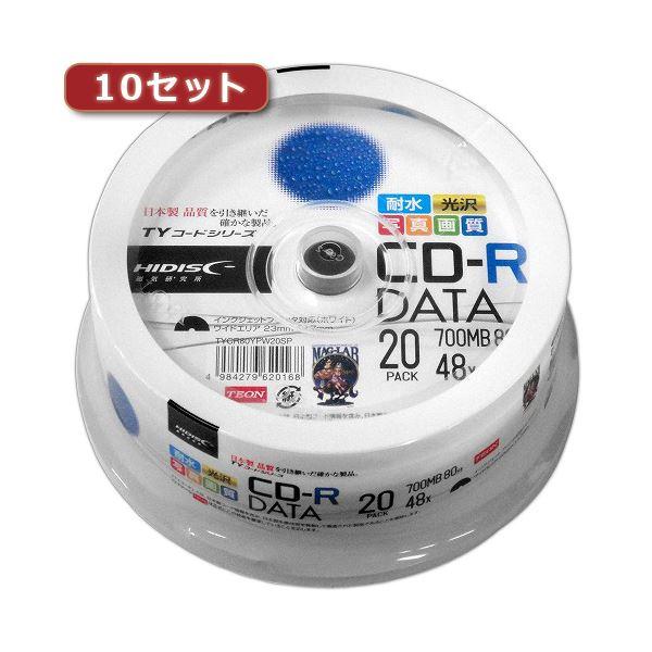 10セットHI DISC CD-R(データ用)高品質 20枚入 TYCR80YPW20SPX10