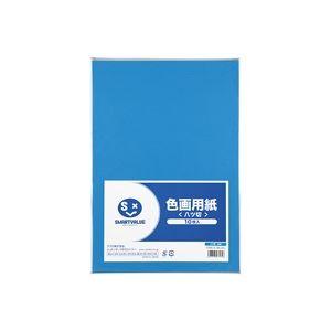 (業務用300セット) ジョインテックス 色画用紙/工作用紙 【八つ切り 10枚×300セット】 あお P148J-10