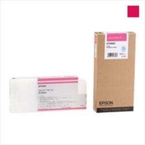 (業務用5セット) EPSON(エプソン) インクカートリッジICVM60ビビットマゼンタ 【×5セット】