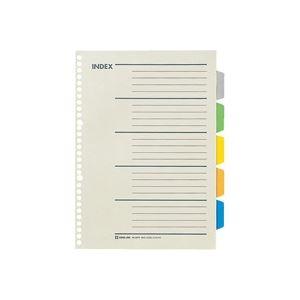 (業務用200セット) キングジム カラーインデックス 907P 多穴 A4S 1パック1組 ×200セット