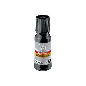 (業務用20セット) シャチハタ タートインキ 速乾多目的 STSG-1 黒 ×20セット