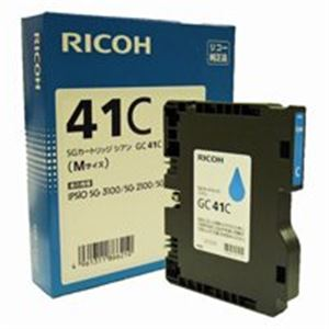 (業務用5セット) RICOH(リコー) ジェルジェットカートリッジ GC41C シアン 【×5セット】
