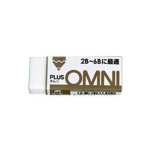 (業務用1000セット) プラス 消ゴムオムニ 2B-6B ER060MD 【×1000セット】