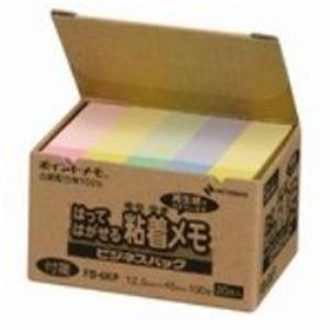 (業務用50セット) ニチバン ポイントメモ再生紙 FB-6KP パステル ×50セット