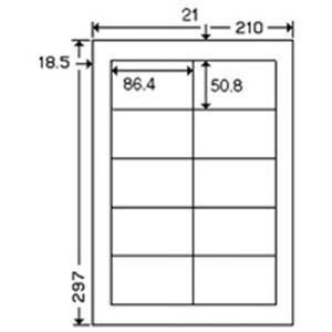 (業務用3セット) 東洋印刷 ナナワードラベル LDW10MB A4/10面 500枚 【×3セット】