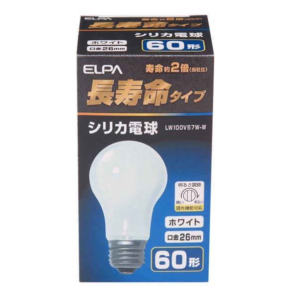 (まとめ買い) ELPA 長寿命シリカ電球 60W形 E26 ホワイト LW100V57W-W 【×35セット】