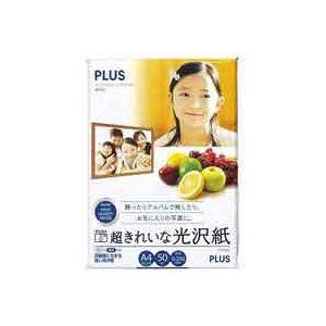 (業務用30セット) プラス 超きれいな光沢紙 IT-125GC A4 50枚 ×30セット