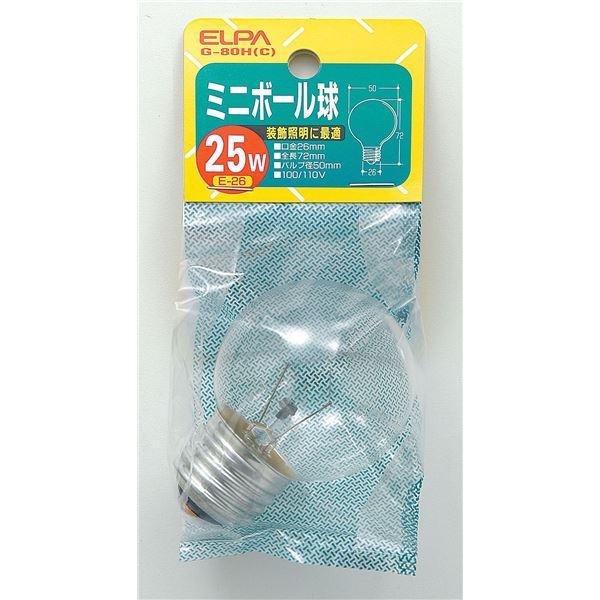 (まとめ買い) ELPA ミニボール球 電球 25W E26 G50 クリア G-80H(C) 【×25セット】