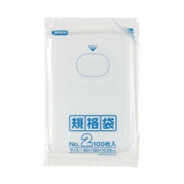 規格袋 2号100枚入03LLD透明 K02 【(200袋×5ケース)合計1000袋セット】 38-447
