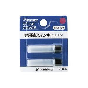 (業務用100セット) シャチハタ ネーム6用カートリッジ 2本入 XLR-9 紫 ×100セット