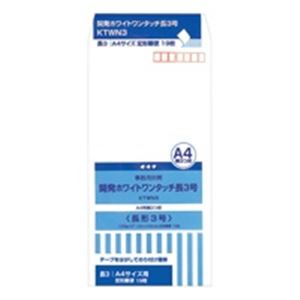 (業務用200セット) オキナ 開発ホワイトワンタッチ封筒 KTWN3長3 19枚 ×200セット