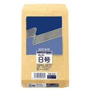 (業務用100セット) 高春堂 クラフト封筒 618 角8 100枚 ×100セット