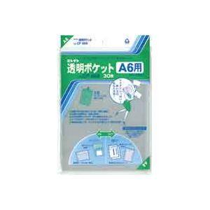 (業務用100セット) コレクト 透明ポケット CF-660 A6用 30枚 ×100セット