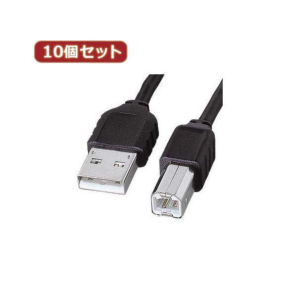 10個セット サンワサプライ エコ極細USBケーブル(スリムコネクタ) KU-SLEC2K KU-SLEC2KX10