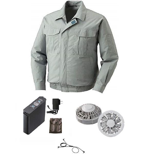 空調服 綿薄手長袖作業着 BM-500U 【カラーモスグリーン: サイズ5L】 リチウムバッテリーセット