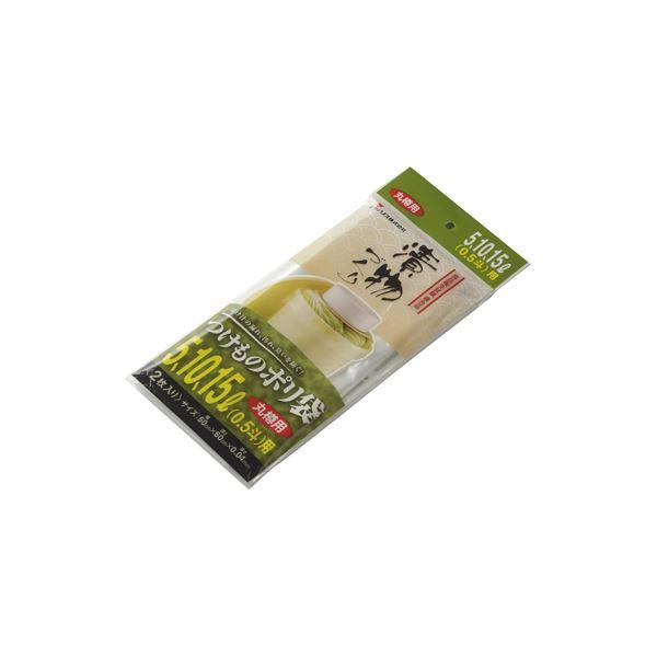 【100セット】リス新漬物ポリ袋 5・10・15L(0.5斗)【代引不可】