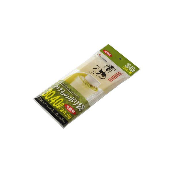【100セット】リス新漬物ポリ袋 30・40L(2斗)【代引不可】