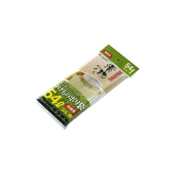 【100セット】リス新漬物ポリ袋 角54L(3斗)【代引不可】