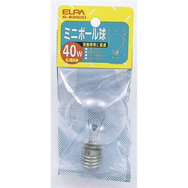 (まとめ買い) ELPA ミニボール球 電球 40W E17 G50 クリア G-83H(C) 【×25セット】