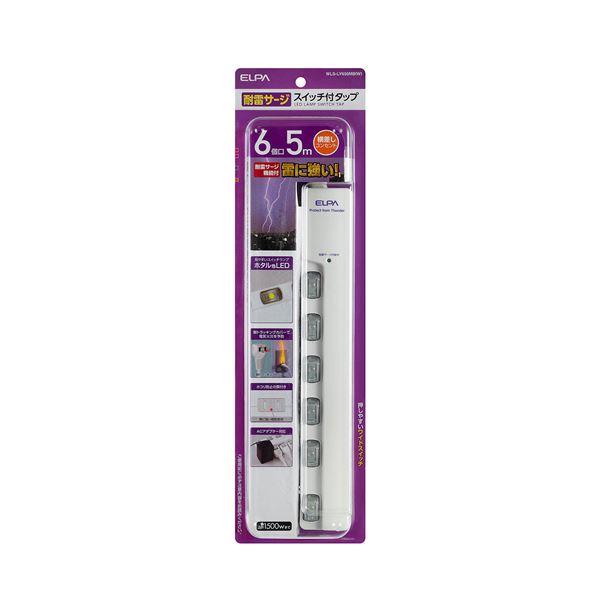 (まとめ買い) ELPA LEDランプスイッチ付タップ 横挿し 6個口 5m WLS-LY650MB(W) 【×5セット】