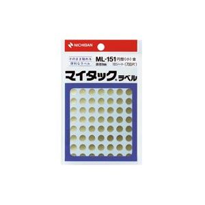 (業務用200セット) ニチバン マイタック カラーラベル ML-151 金 8mm ×200セット