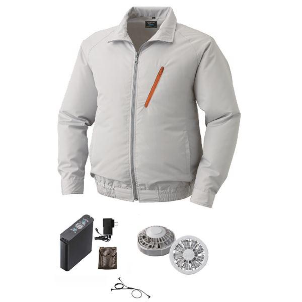 空調服 ポリエステル製長袖ブルゾン P-500BN 【カラー:シルバー サイズ:LL】 リチウムバッテリーセット
