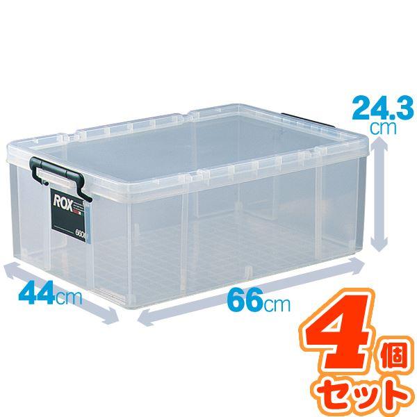 (4個セット) クリアタイプ収納ボックス/プラスチックケース 【幅44cm×高さ24.3cm】 かぶせフタ付き ロックス【代引不可】
